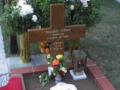 гробот на Старец Паисиј