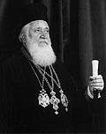 поранешниот Архиепископ на Кипарската Православна Црква, г. Хризостом