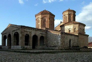 манастир на свети Наум Охридски, Охрид