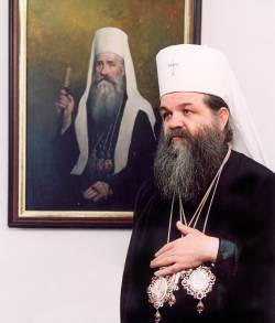 His Beatitude Archbishop Stephen of Ohrid and Macedonia