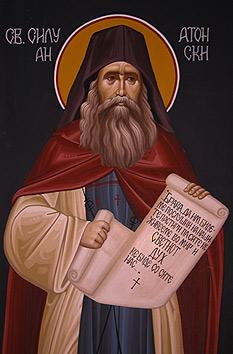 фреска од црквата на свети Григориј Палама во Струмица