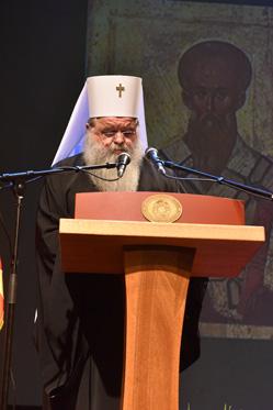 """Слово на Свечената академија по повод црковно-државниот празник """"Свети Климент Охридски"""" (12.12.2016 )"""