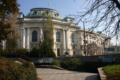 Универзитетот во Софија