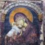 Пресвета Богородица Елеуса, Св. Георгиј, Старо Нагоричане