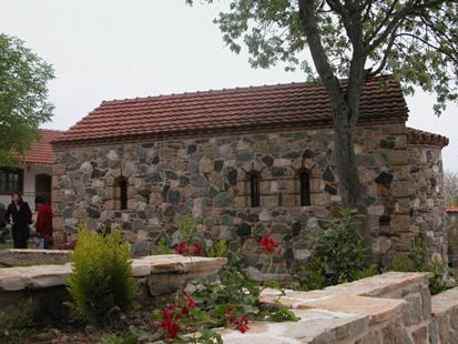 манастир на светите Четириесет севастиски маченици